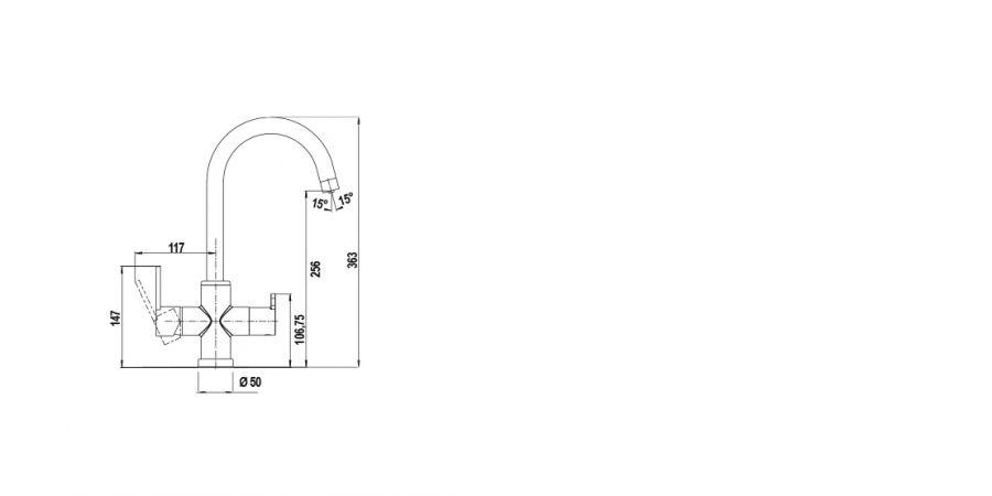 Disegno tecnico AQUAPURA ALTO AVENA  Cod. SXPURA58
